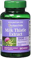 Расторопша для печени Puritan's Pride Milk Thistle 4:1 Extract 1000 mg (Silymarin) 180 капс.