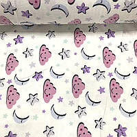Фланелевая ткань облака розовые, месяц и звезды серые на белом , Турция (шир. 2,4 м)
