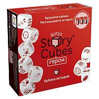 Rory's Story Cubes. Heroes (Кубики Историй Рори. Герои) - настольная игра, фото 1