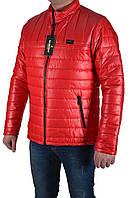 Куртка мужская демисезонная Icilimebir 01 (L, красная )