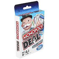 Настольная игра Hasbro Монополия Сделка (карточная) (E3113)
