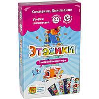 Настольная игра Банда Умников Этажики (УКР011)