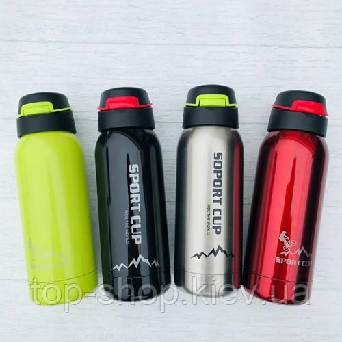 Cпортивная бутылка термос Sport 350 мл с трубочкой и поилкой