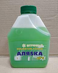 Омыватель стекол зимний -20C (1л)(Цитрус) Renault Dokker (Аляска 5334)