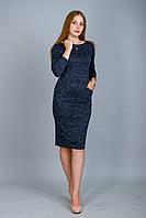 Платье женское трикотажное из ангоры от бренда Adele Leroy.