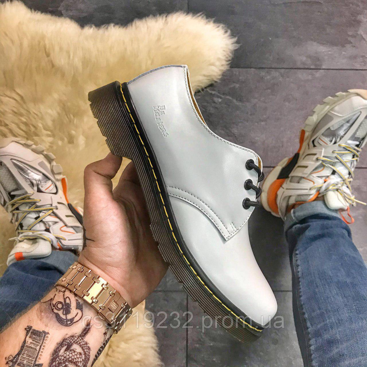 Женские классические туфли Dr Martens 1461 White (белый)