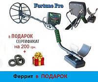 Акция ПОДАРОК! Металлоискатель Фортуна ПРО / Fortune PRO, FM трансмиттер, OLED-дисплей 6*4, Без предоплаты