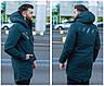Мужская зимняя куртка, размеры 50 - 60, фото 2