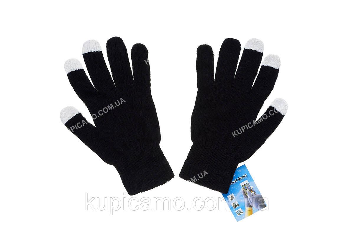Перчатки тачскрин для телефона в холодную погоду