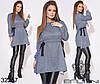 Женский костюм / джинс-бенгалин лак, ангора софт / Украина 40-2100