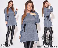 Женский костюм / джинс-бенгалин лак, ангора софт / Украина 40-2100, фото 1