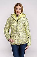 Зимняя куртка женская распродажа Avecs желтый 46 (М)