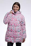 Зимняя куртка женская распродажа Avecs розовый 50
