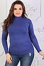 Кашемировый гольф женский теплый удобный,не рястягивается  полубатал №288-12, фото 3
