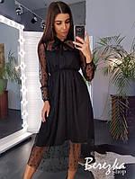 Платье миди с сеткой сверху и резинкой на талии 6603290Q