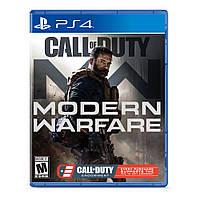 Call of Duty: Modern Warfare (Недельный прокат аккаунта)