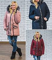 """Женская зимняя батальная куртка парка с натуральным мехом """"Love"""" 48-50, 52-54, синий, бордо, пудра"""