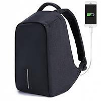 """Рюкзак Антивор c защитой от карманников и с USB зарядным устройством 15"""""""