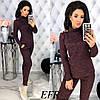 Повседневный костюм женский ЕФ/-458 - Бордовый
