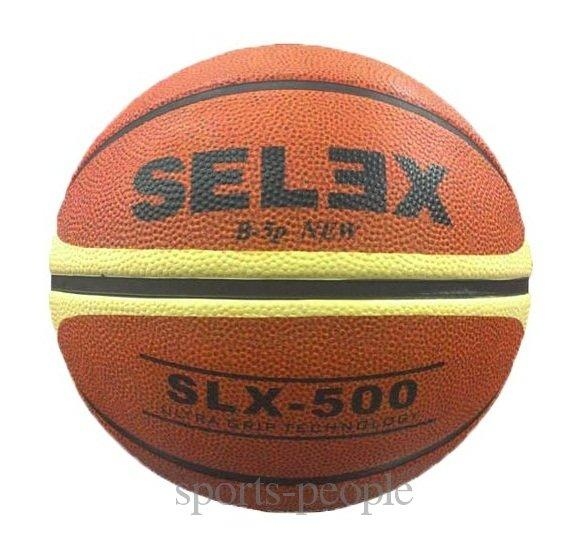 Мяч баскетбольный Selex №5