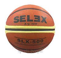 Мяч баскетбольный Selex №5, фото 1
