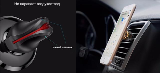 Магнитный автодержатель для телефона Baseus Magnetic Air Vent Car Mount SUGX-A09 Красное