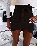 Женская стильная черная юбка  на запах с ремешком