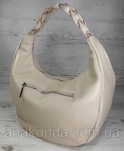 613-1  Натуральная кожа Объемная сумка женская бежевая Сумка-хобо Кожаная сумка-мешок бежевая кремовая экрю