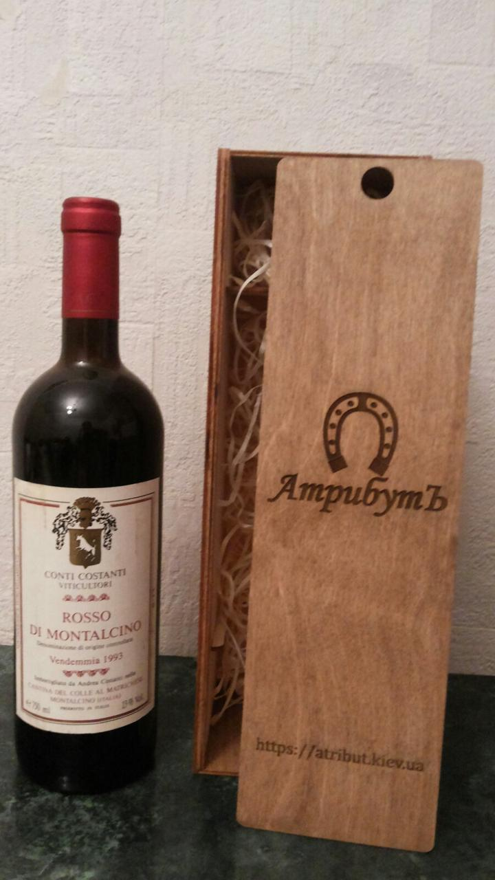 Вино 1993 року Di Montalcino Італія