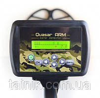 Блок електронний металошукача Квазар АРМ/Quasar ARM корпус PL2943