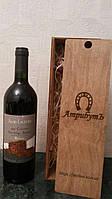 Вино 1995 года Alois Lageder  Италия