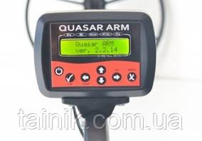 Блок електронний металошукача Квазар АРМ/Quasar ARM корпус gainta, c FM-трансмітером і регулятором струму ТХ