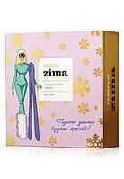 Подарочный набор Zima