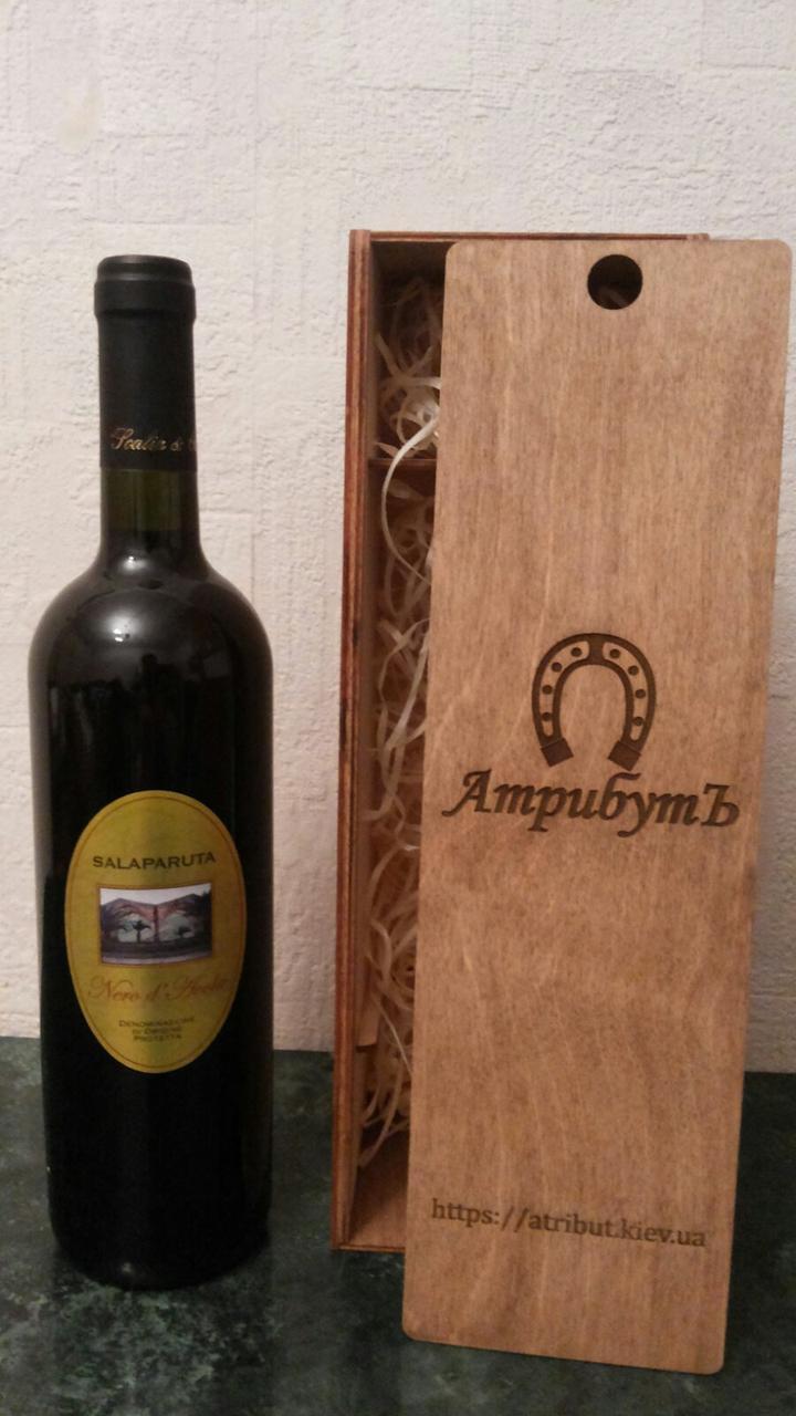 Вино 2011 года Nero d`Avola  Италия