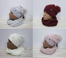 Комплект шапка+хомут жіночий арт 1851,кольору.