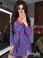 Сияющее платье на запах из люрекса с длинным рукавом и поясом 66PL276Q