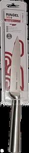 Нож кухонный 125 мм, кухонный нож для овощей, нож 125