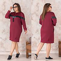 Осеннее  платье свободного кроя  из трикотажа с карманами и вставкой из эко кожи (48-58) Бордо