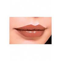 Помада-бальзам для губ #Colormelt, тон «кокетливый кофейный»