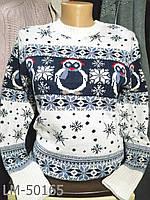 Свитер теплый женский 50165