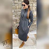 Женское осеннее платье-тюльпан из тиара с длинными рукавами, пуговицами и карманами  (42-48)