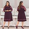 Нарядное платье из дайвинг крепа + сетка принт рукава и плечи + низ платья, свободный крой (48-58) Бордо