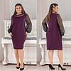 Нарядное платье из дайвинг крепа + сетка принт флок на рукавах + украшение с пайеткой на шее (50-56) Баклажан