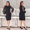 Нарядное платье из дайвинг крепа + сетка принт флок на рукавах + украшение с пайеткой на шее (50-56) Черный
