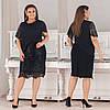 Нарядное платье из дайвинг крепа + вышивка и асимметричное украшение из шифона, короткий рукав (50-56) Чёрный