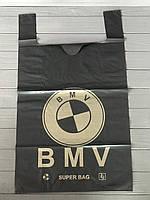 Пакет BMV 43х75 см, плотность 55 мкм