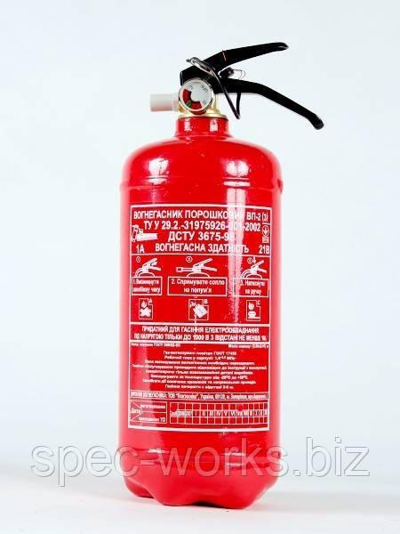 Порошковый огнетушитель ОП-2 (ВП-2)