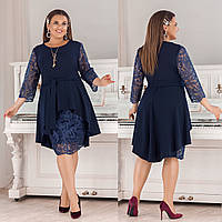 Нарядное платье из дайвинг крепа + вышивка фактурный люрексовый кант на сетке с асимметричным шлейфом (50-56) Синий