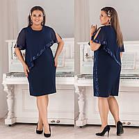 Нарядное платье из дайвинг крепа + асимметричным шифоном с пайеткой, короткий рукав (50-56) Синий