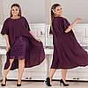 Нарядное платье из дайвинг крепа + вышивка с шифоновой накидкой декорировано жемчугом, короткий рукав (50-56) Баклажан
